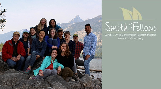 Smith Fellows 2020 Call for Proposals Announced!